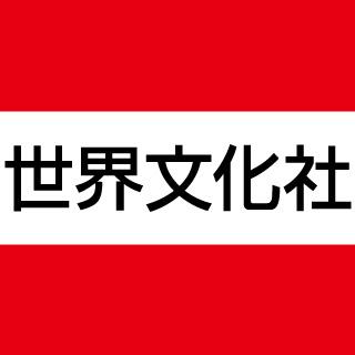 飛田和緒のおうち鍋