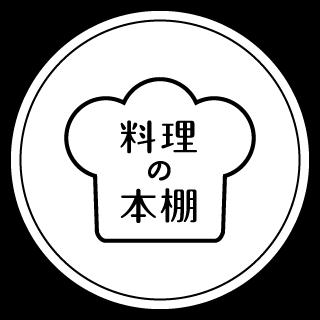 愛しのから揚げレシピ94