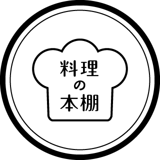 米粉で作る うれしい和のおやつ